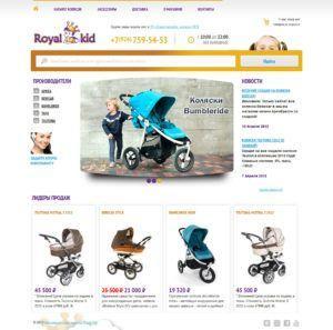 Разработка интернет-магазина Royal-Kid