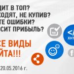 -30-audit