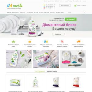 Разработка интернет-магазина бытовой химии и косметики