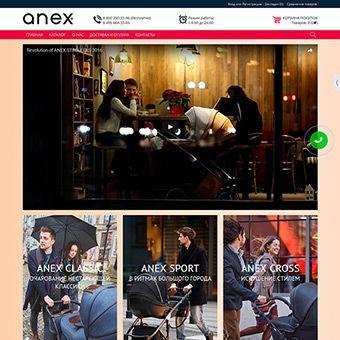 anex-market-s