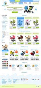 Дизайн главной страницы сайта BabyEra