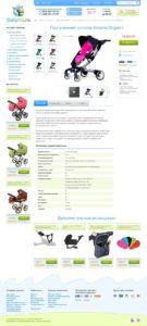 Дизайн страницы товара BabyEra