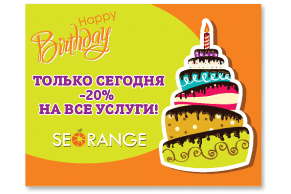 bday_cake-600x400