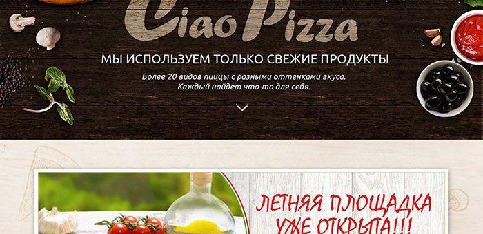 CiaoPizza