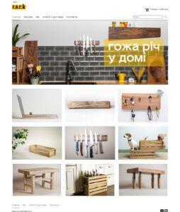Главная страница интернет-магазина Rack