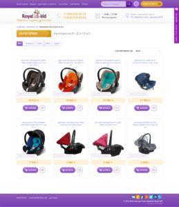 Дизайн страницы категории товаров Royal-Kid