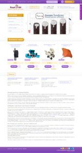 Дизайн главной страницы сайта Royal-Kid