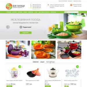 Разработка интернет-магазина Вся Посуда