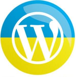 Перевод сайта на wordpress на украинский язык