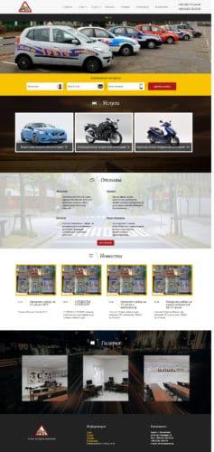Сайт автошколы Ирбис - Главная страница
